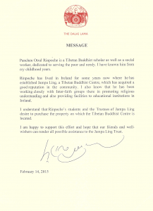 Letter of support from HH Dalai Lama.