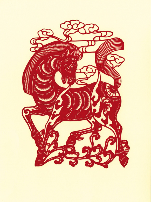 2014 Year of Wood Horse